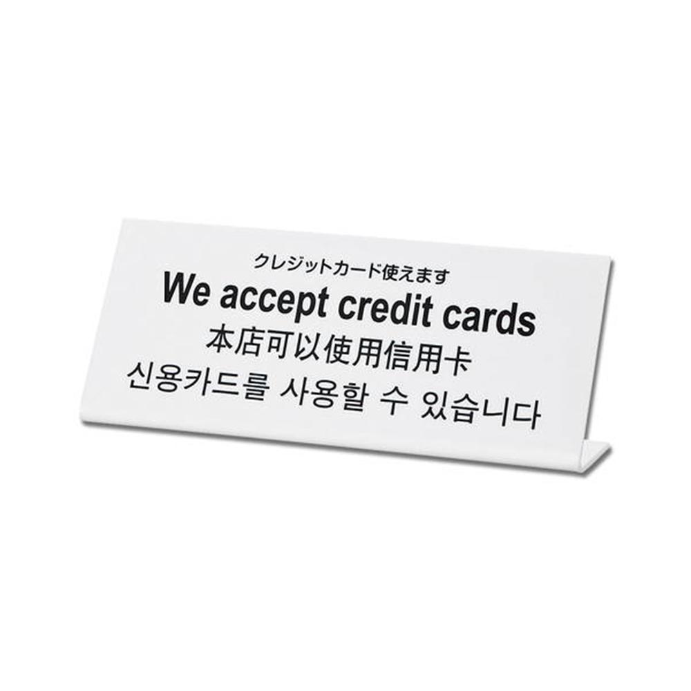 TGP1025−9 クレジットカード使えます