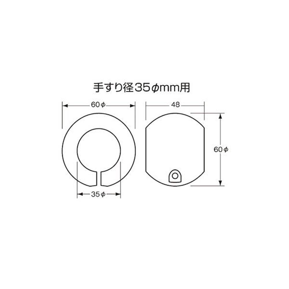 光(Hikari) TSG3502 おたすけグリップ 35mm用 ブラウン