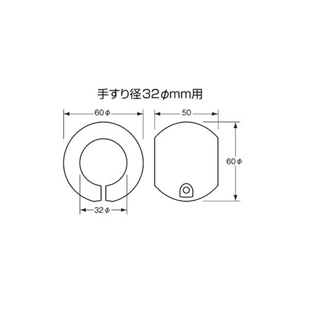 光(Hikari) TSG3201 おたすけグリップ 32mm用 アイボリー