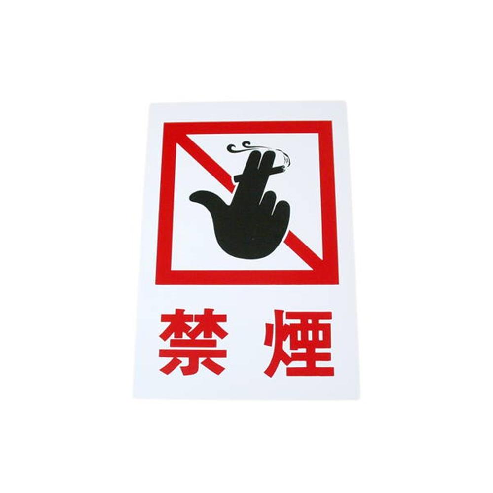 光(Hikari) HI500−12 禁煙