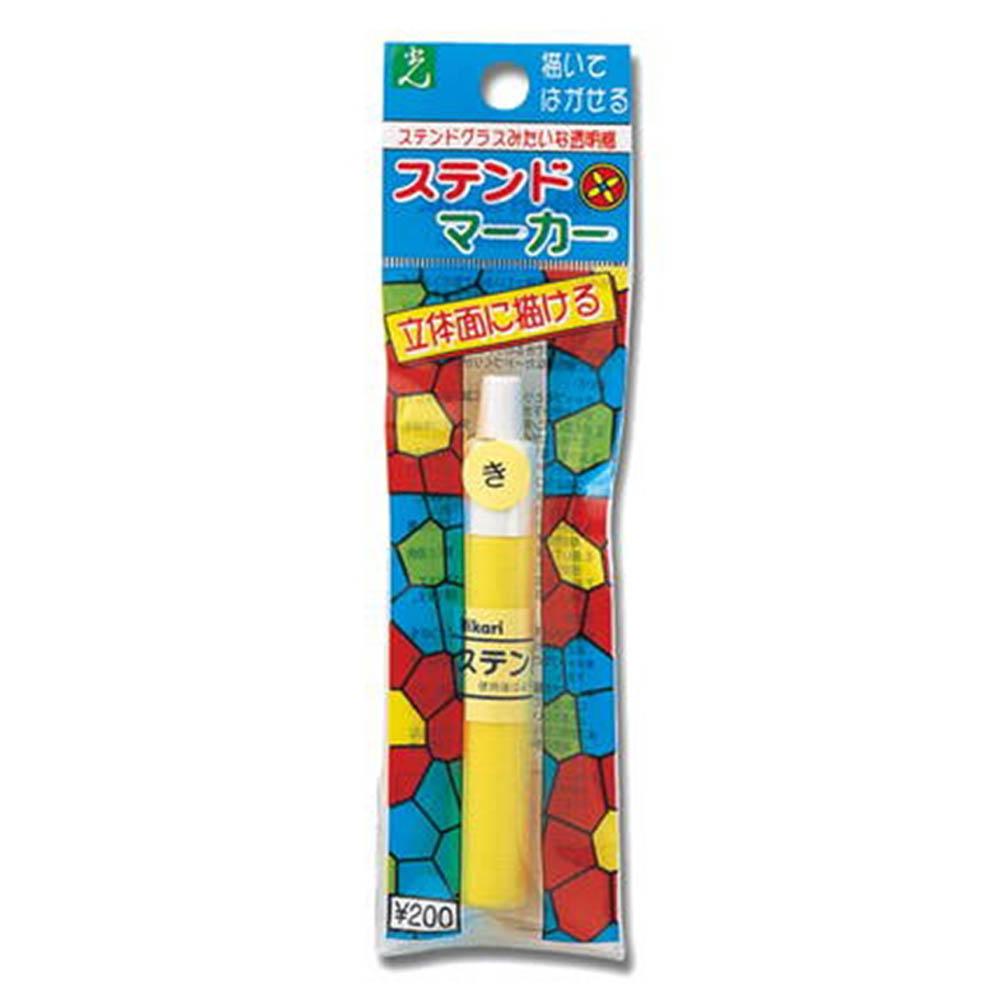 光(Hikari) STM5−5 ステンドマーカー 黄