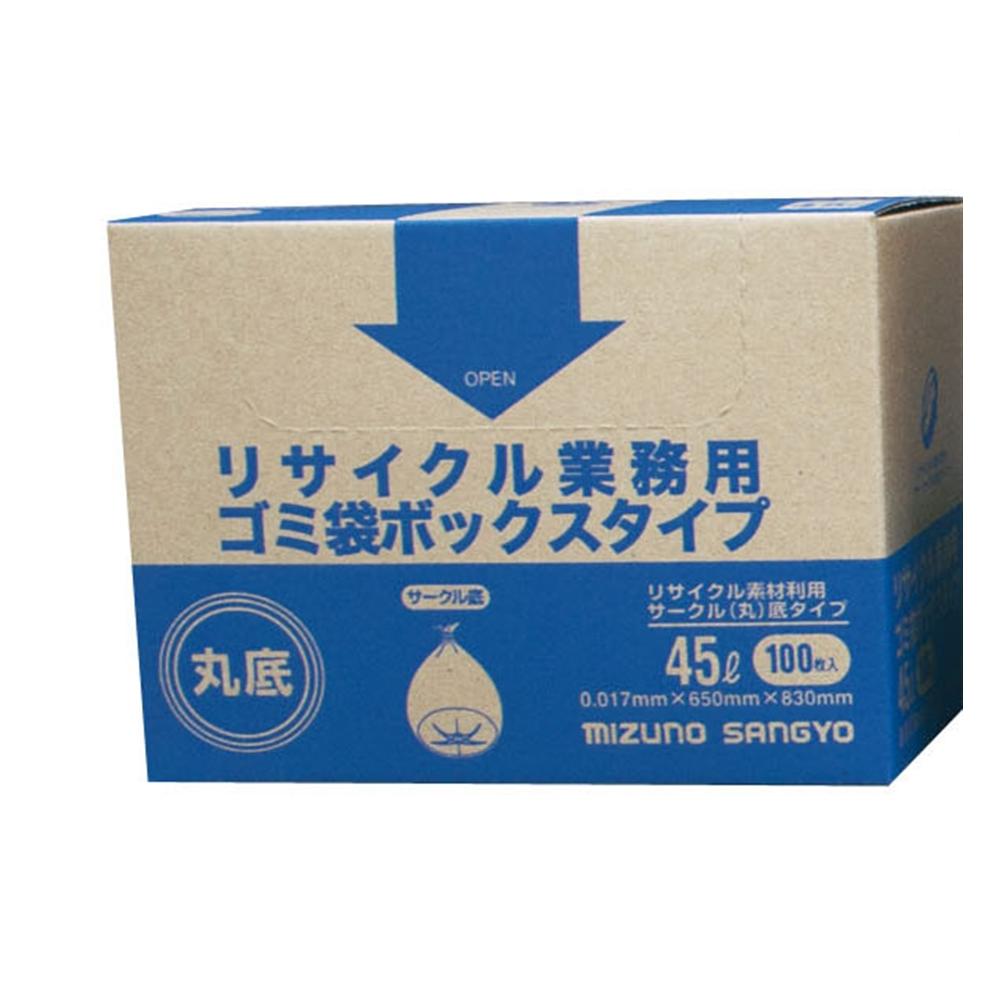 リサイクル業務用ゴミ袋 ボックスタイプ (100枚入)45L 丸底