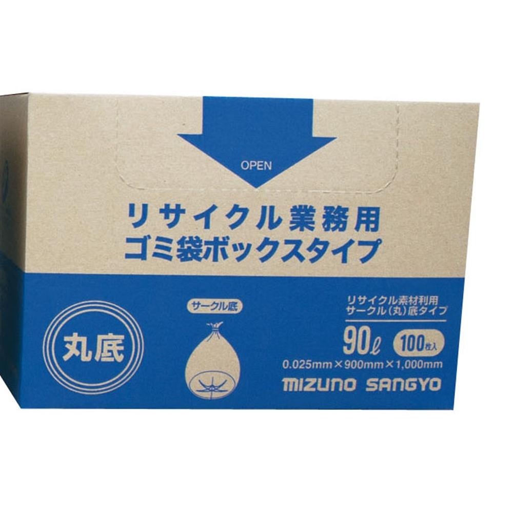リサイクル業務用ゴミ袋 ボックスタイプ (100枚入)90L 丸底