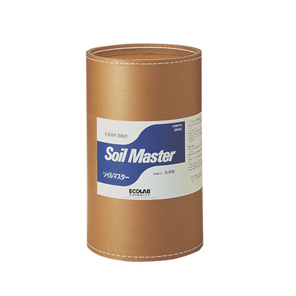 粉末銀器用前浸漬洗浄剤 ソイルマスター (ファイバードラム入)20kg