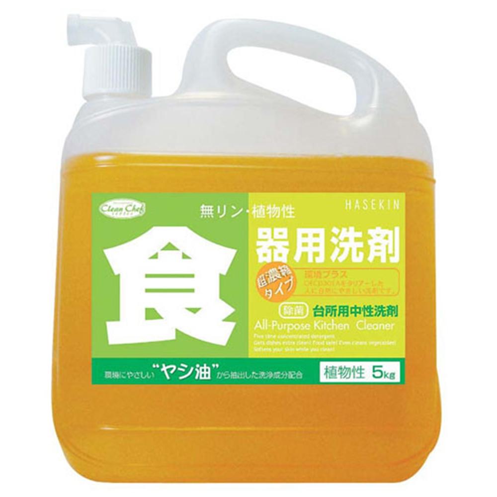 クリーン・シェフ 食器用洗剤・濃縮タイプ 5L