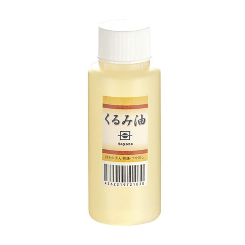 くるみ油 (約90ml)