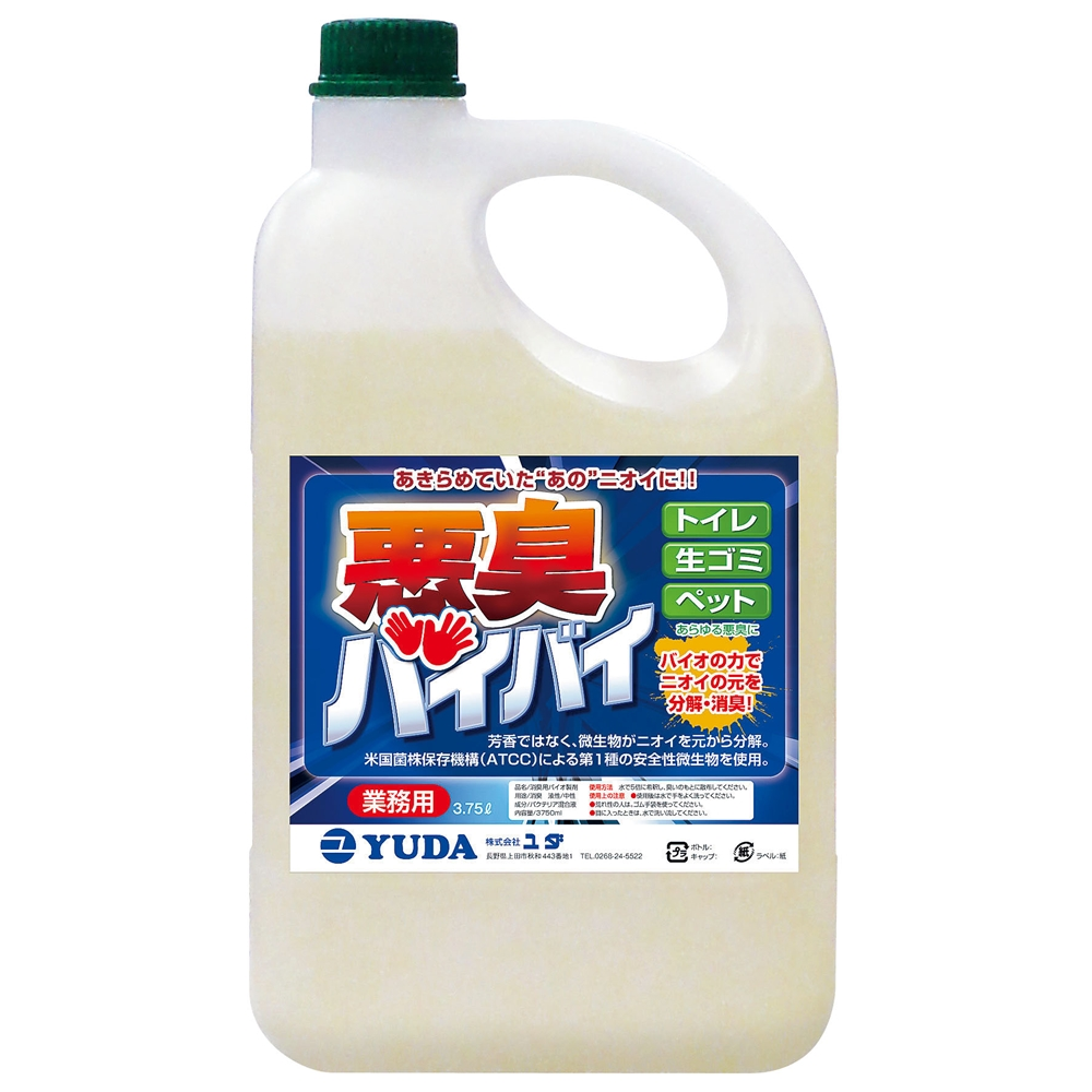 消臭用バイオ製剤 悪臭バイバイ 3.75L(希釈用)