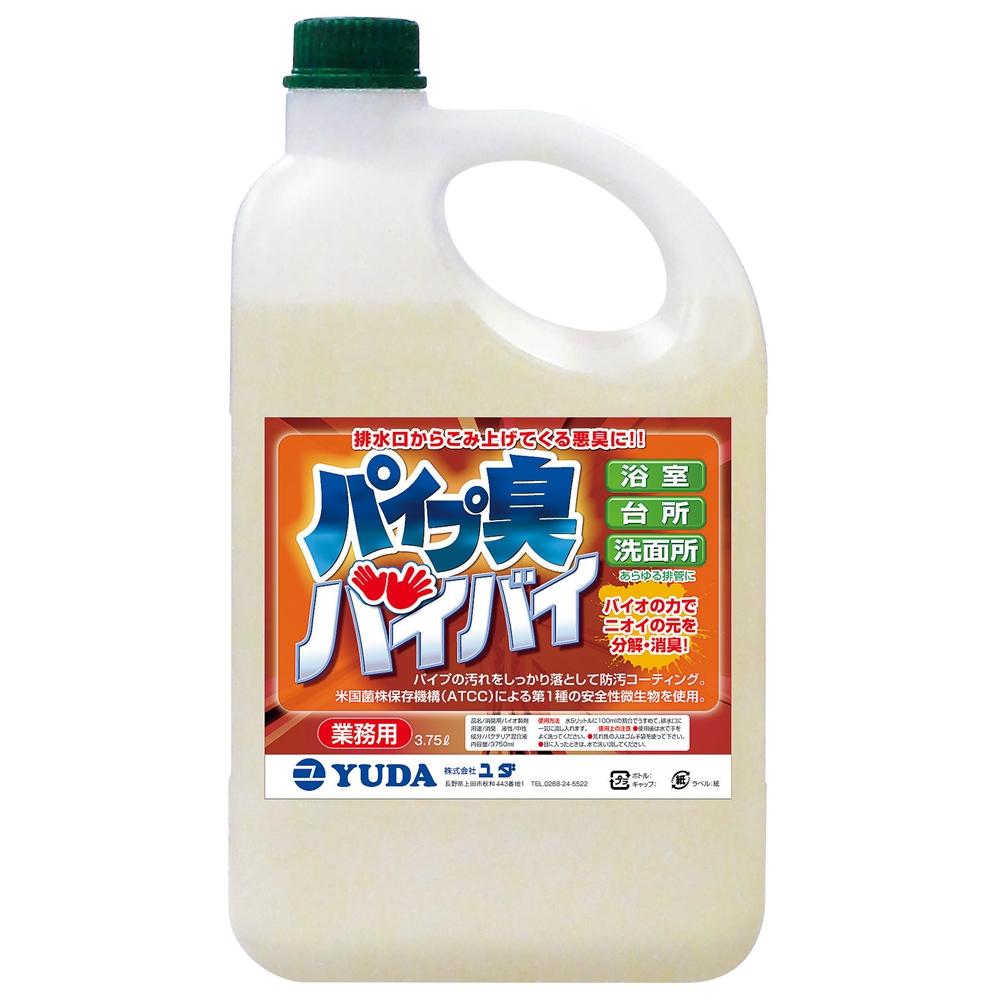 消臭用バイオ製剤 パイプ臭バイバイ 3.75L