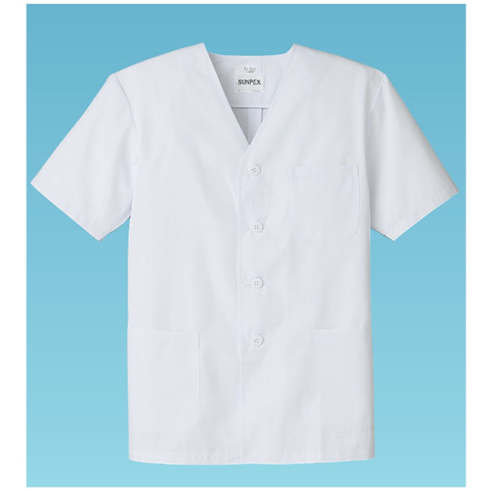 男性用調理衣 半袖 FA−322 S