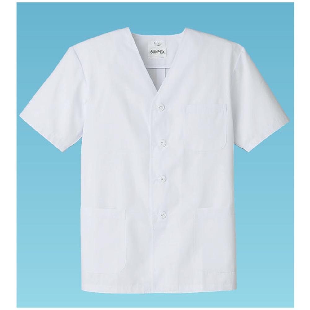 男性用調理衣 半袖 FA−322 3L