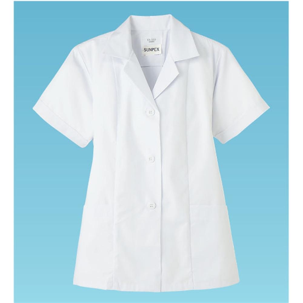 女性用調理衣 半袖 FA−337 S