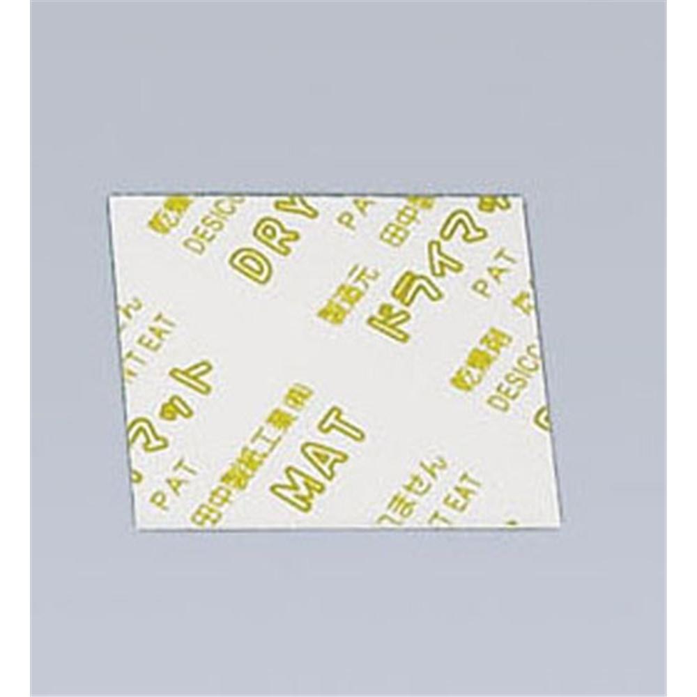 除湿乾燥剤 ドライマット角型(500入) 30mm KY−3030J