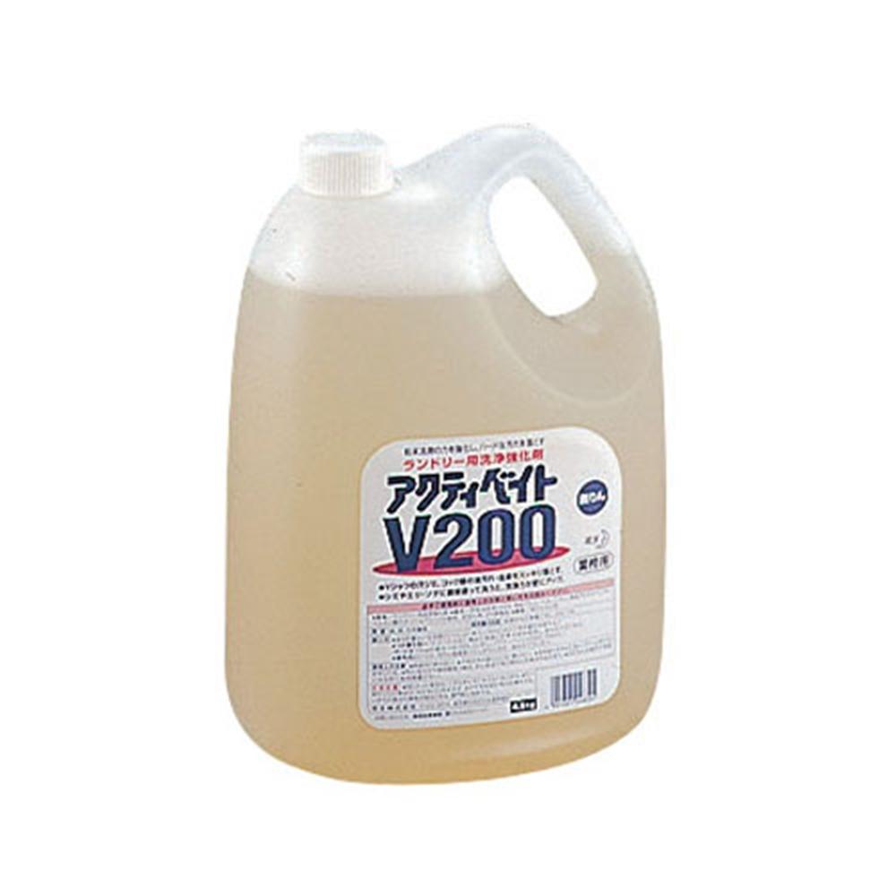 花王 ランドリー用洗浄強化剤 アクティベイトV200