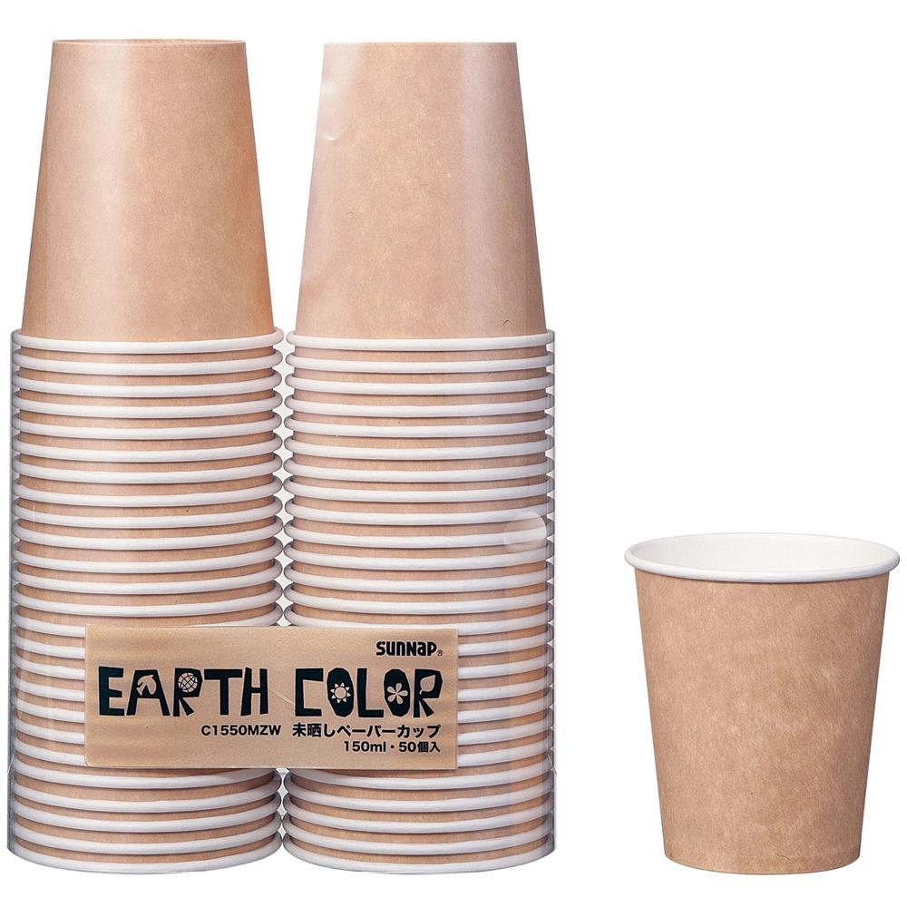 エコみさらしペーパーカップ (50個入) C2050MZW