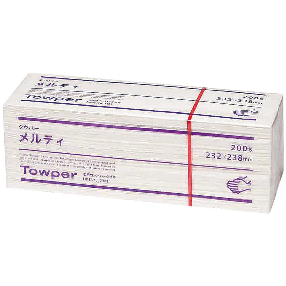 トウカイ ペーパータオル (20束入) メルティ タウパー