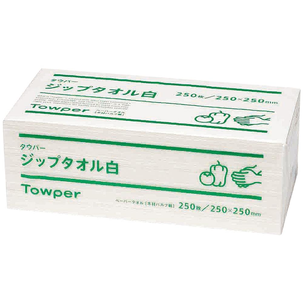 トウカイ ジップペーパータオル 白 (1ケース15束入)