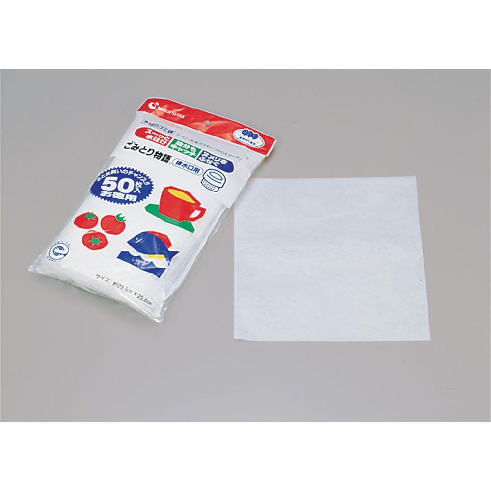 水切りゴミ袋ごみとり物語 排水口用 (50枚入)