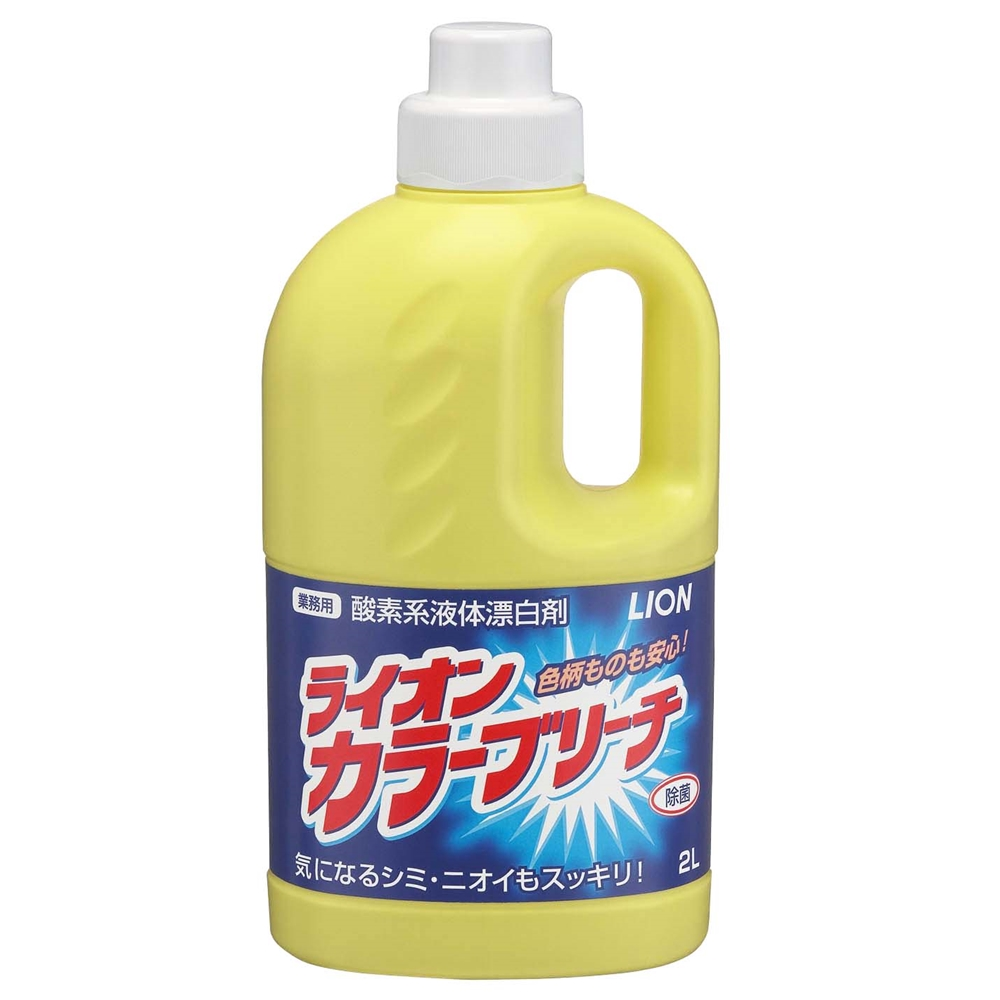 ライオン 酸素系液体漂白剤カラーブリーチ 2L