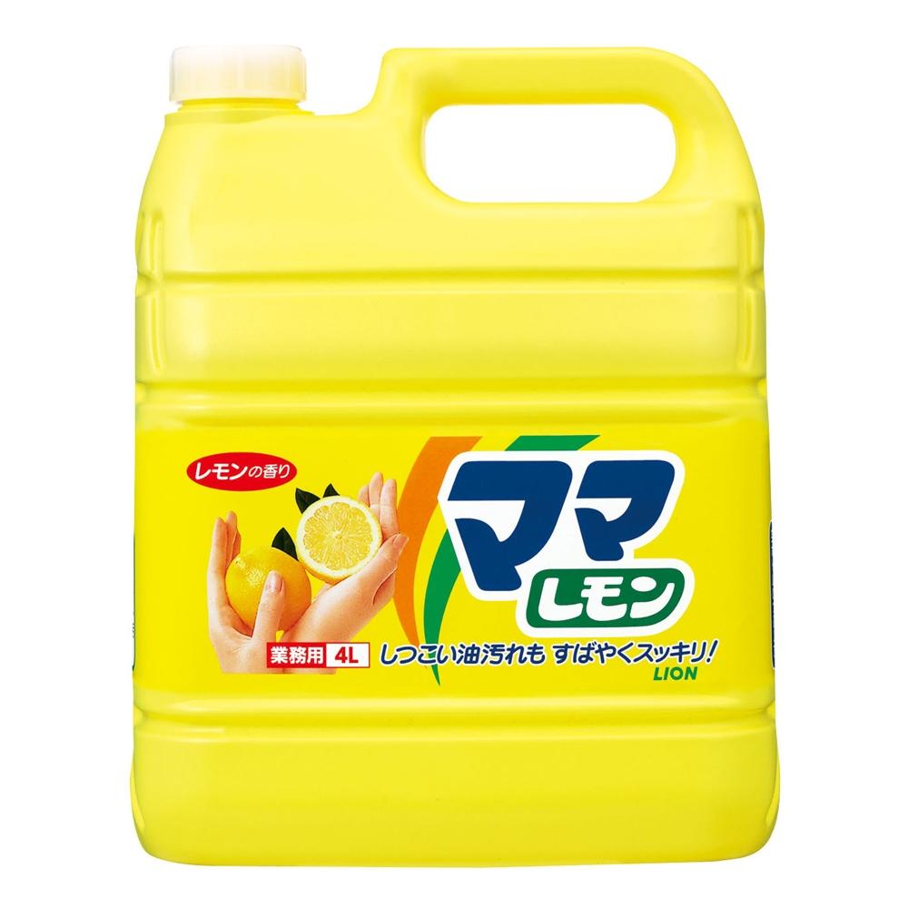 ライオン 業務用ママレモン 4L