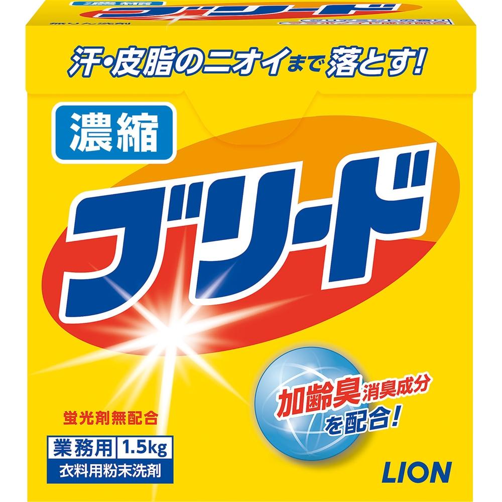 ライオン 衣料用洗剤 濃縮ブリード 1.5kg