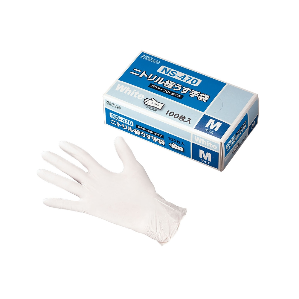 ダンロップ 粉なしニトリル極うす手袋 白 NS470 M(100枚入)
