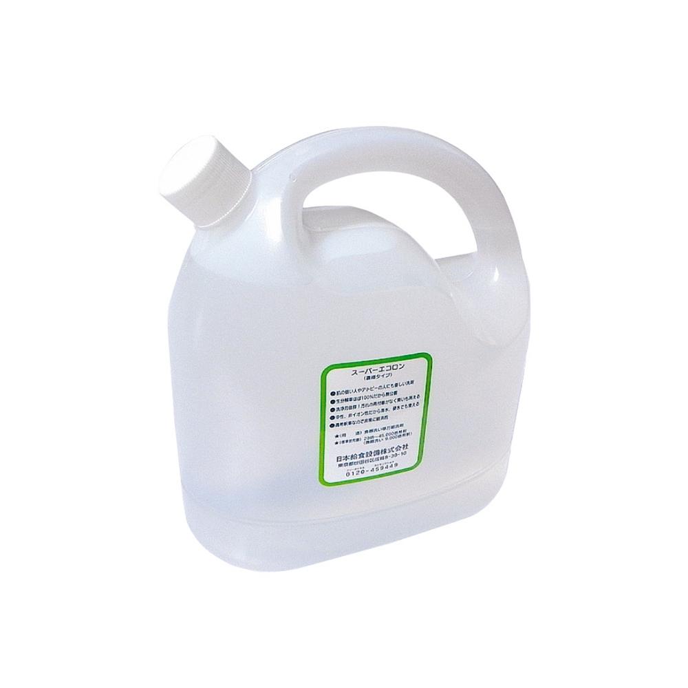 スーパーエコロン(超強力万能洗浄液) 5L(濃縮タイプ)