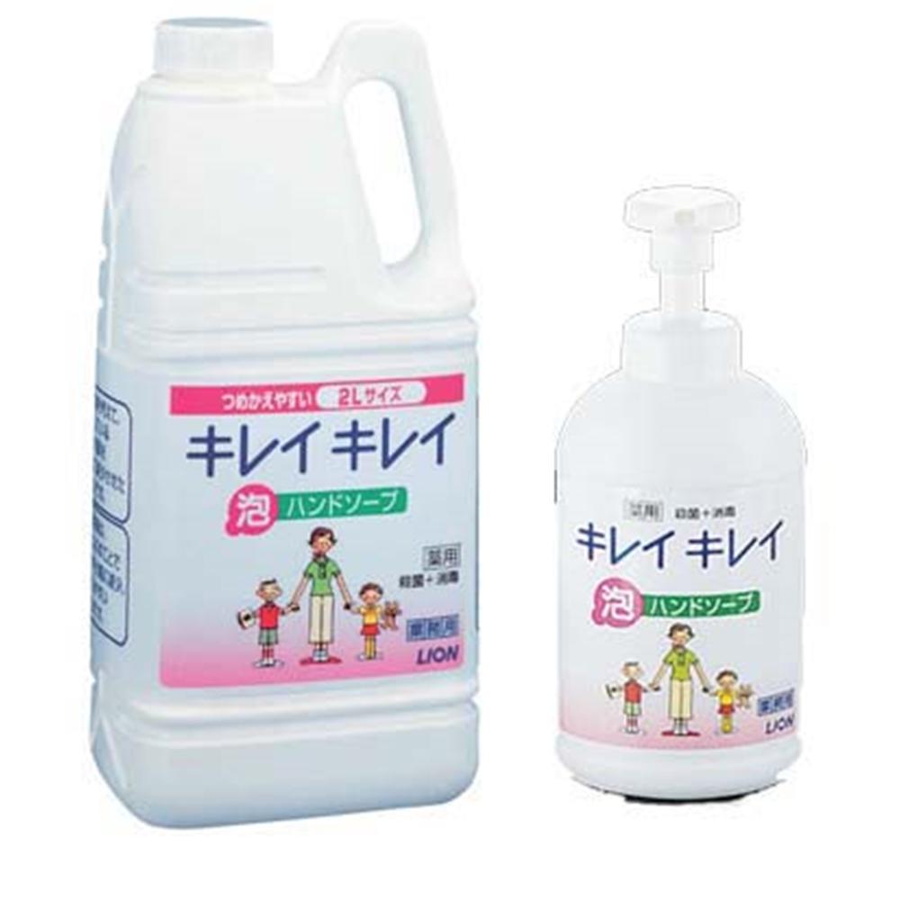 ライオン キレイキレイ薬用泡ハンドソープ 2L(700ml専用ポンプ付)