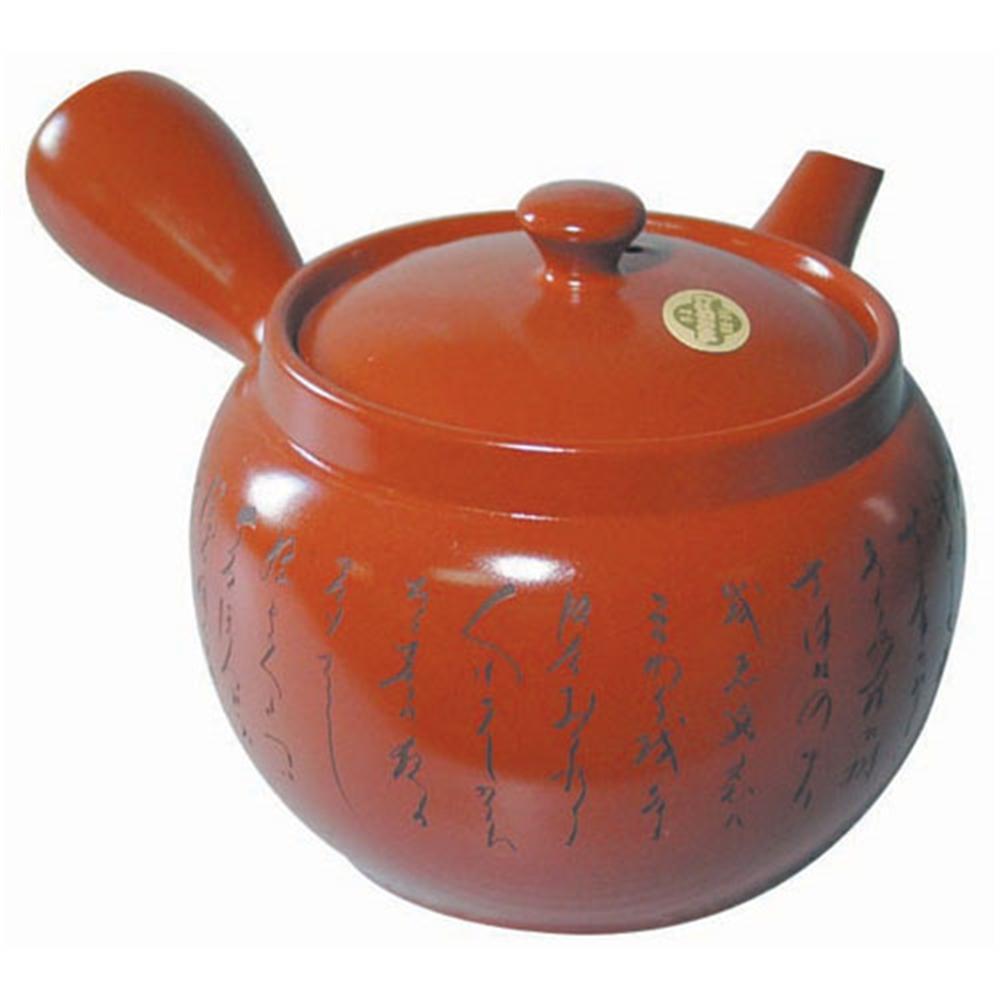 陶器 かご網茶こし Y−1213