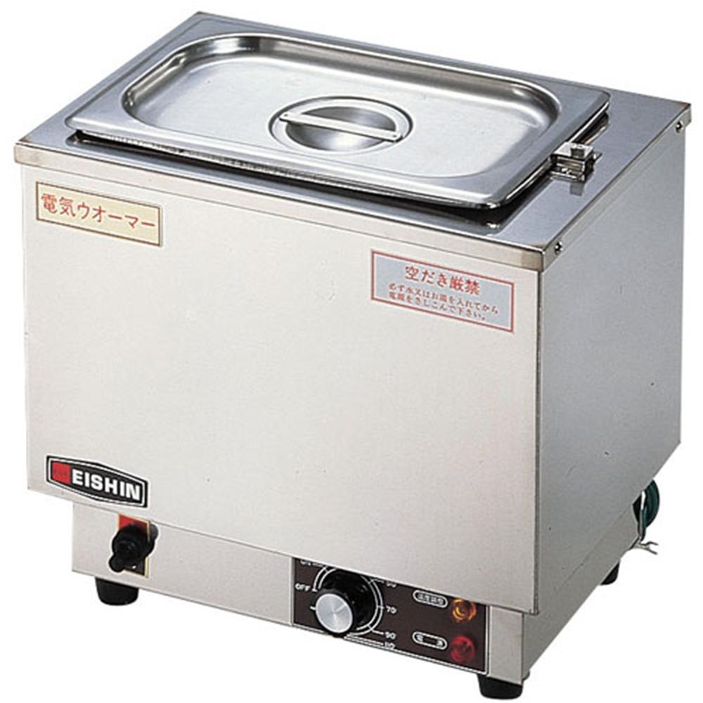 電気ウォーマー ES−1W型