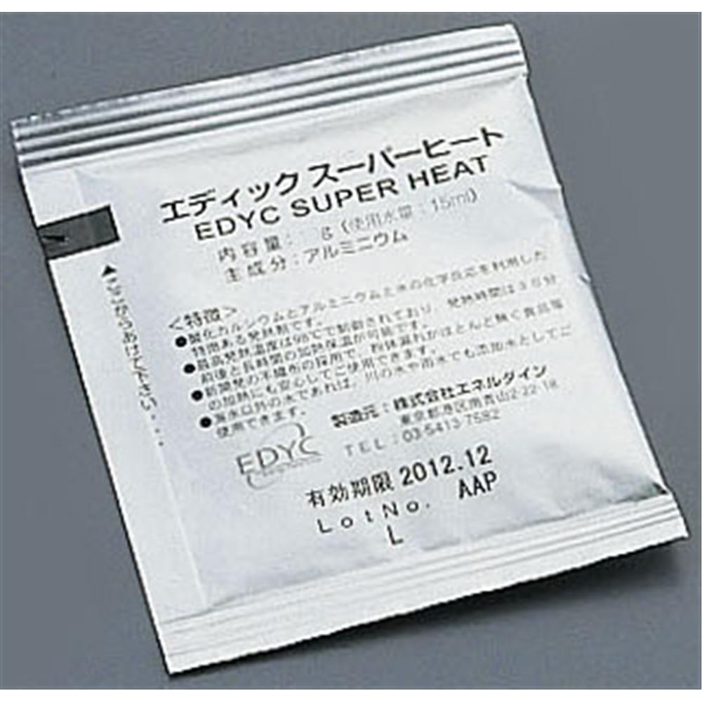 エディック スーパーヒート(個包装) 20g(500個入)