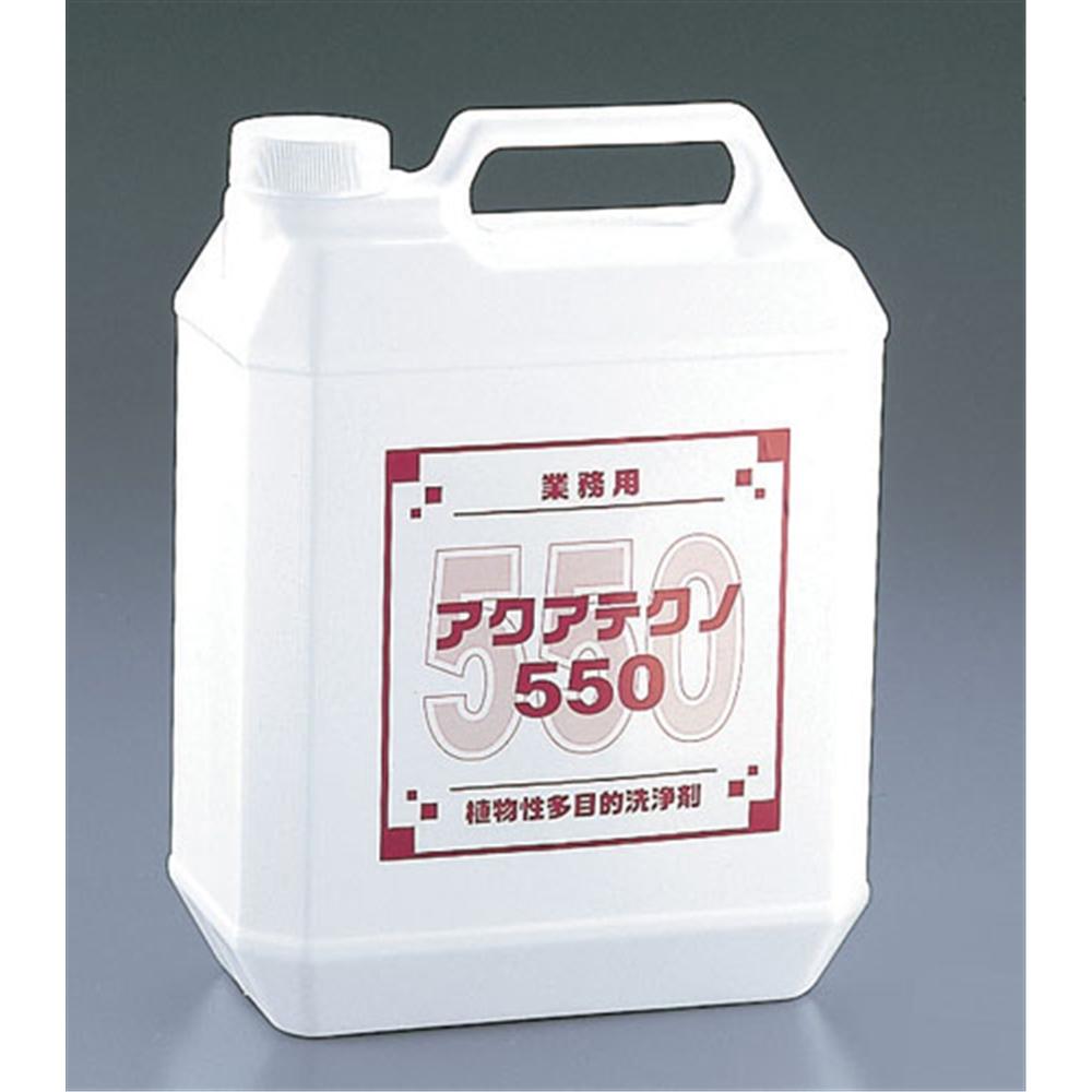 多目的洗剤 アクアテクノ550 4L