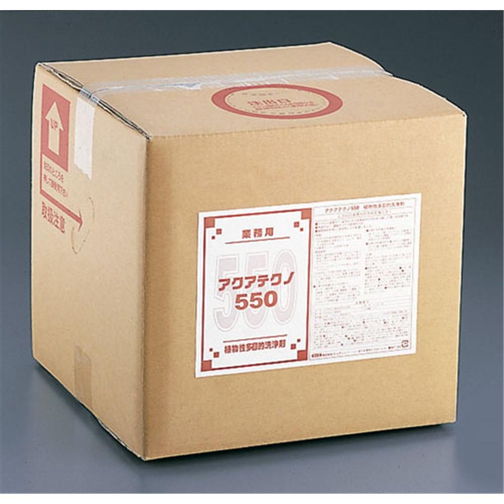 多目的洗剤 アクアテクノ550 20L
