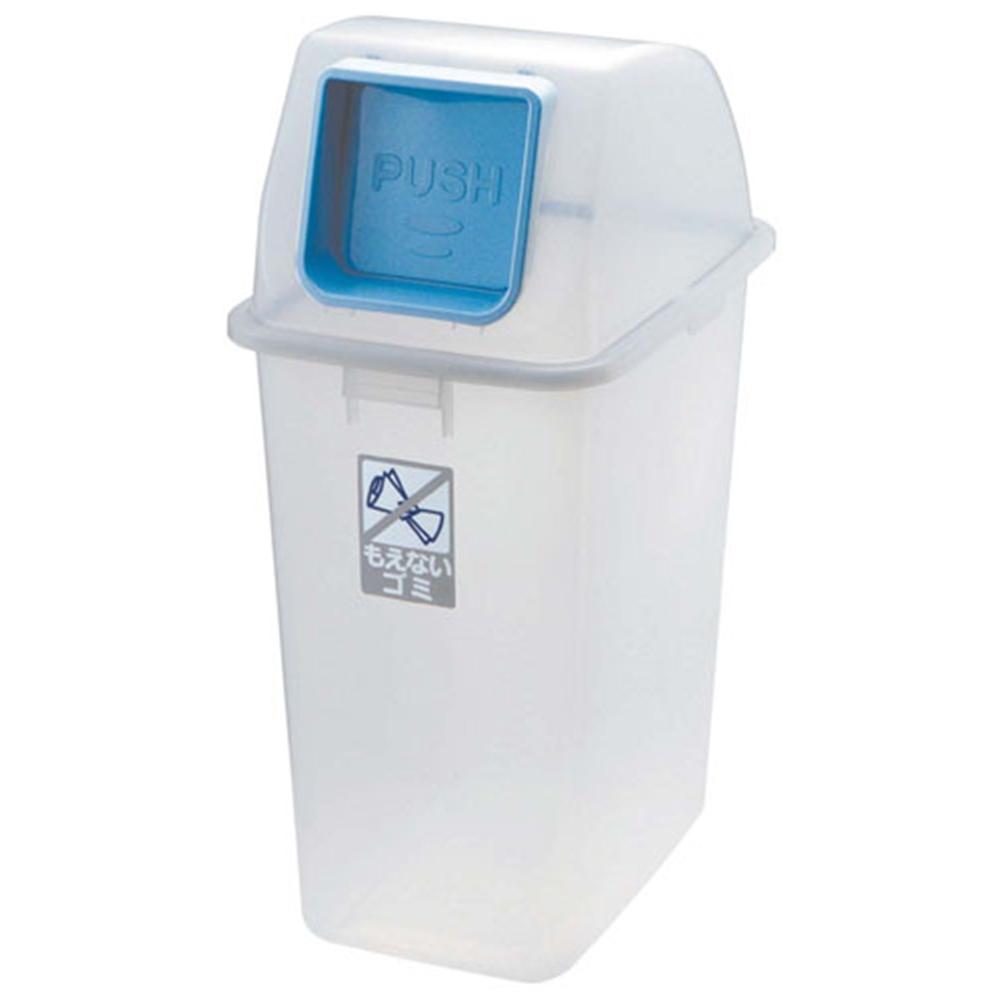 分別リサイクルペール プッシュ 90N 98L
