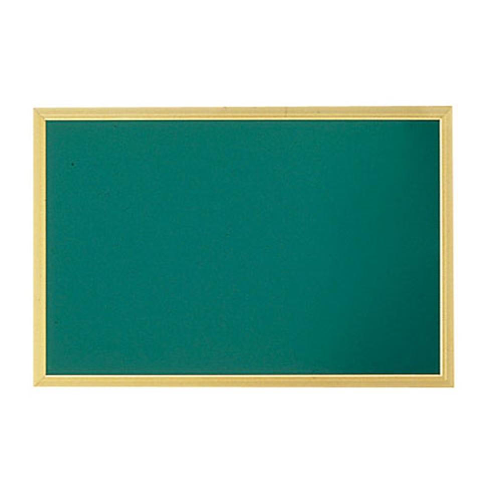 ガイドボード・ネオカラー4G グリーン