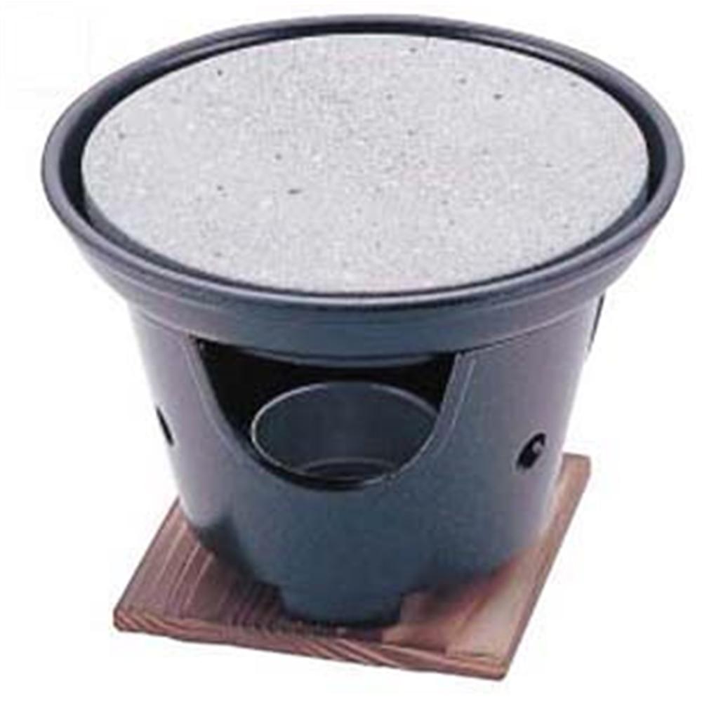 丸石焼皿(ホルダー付) ST−493