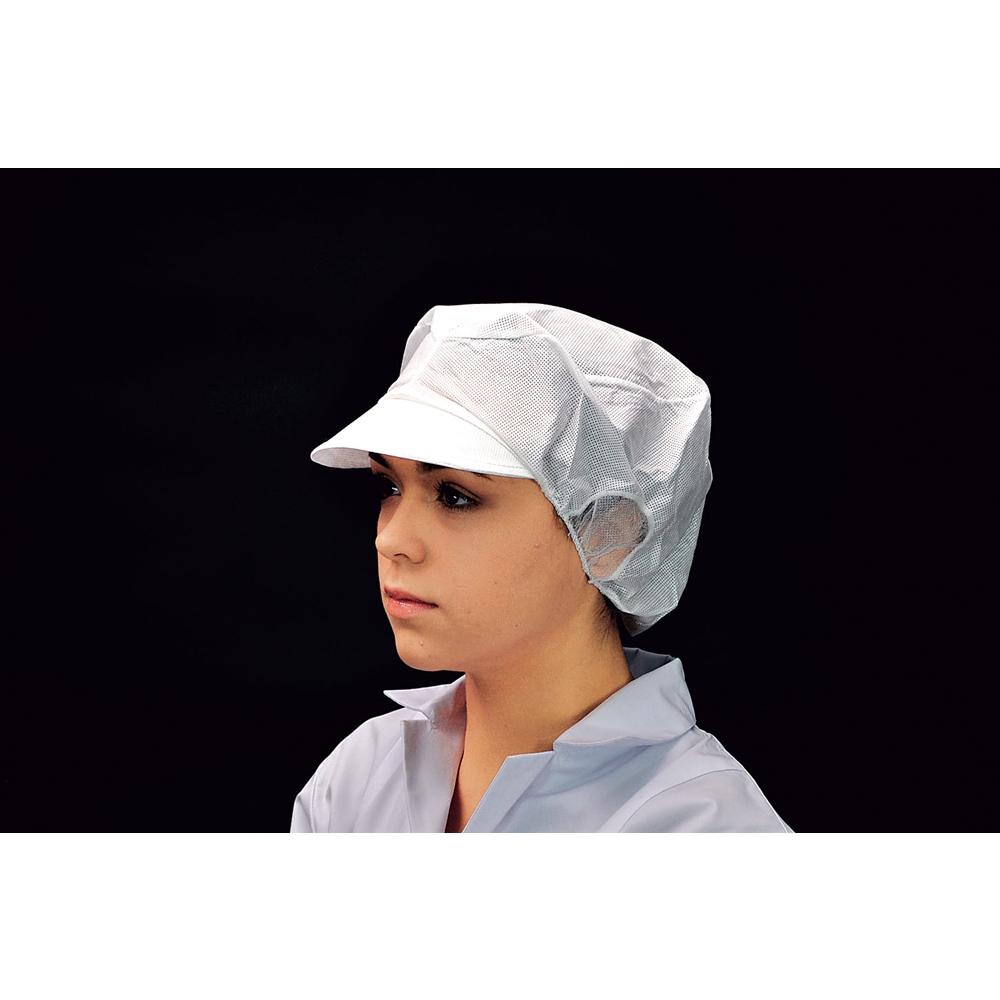 帯電帽 つば付(20枚入) L ホワイト 66111W