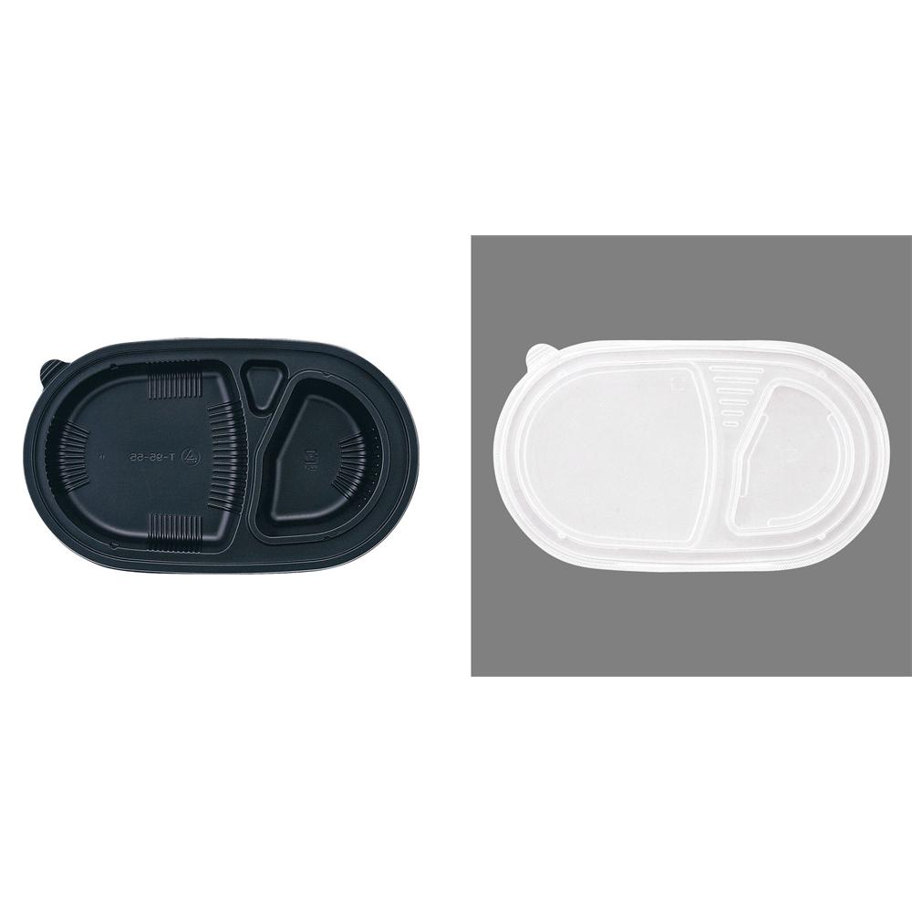 ワンウェイ耐熱お弁当容器カレー用 50入 T−95−55−B