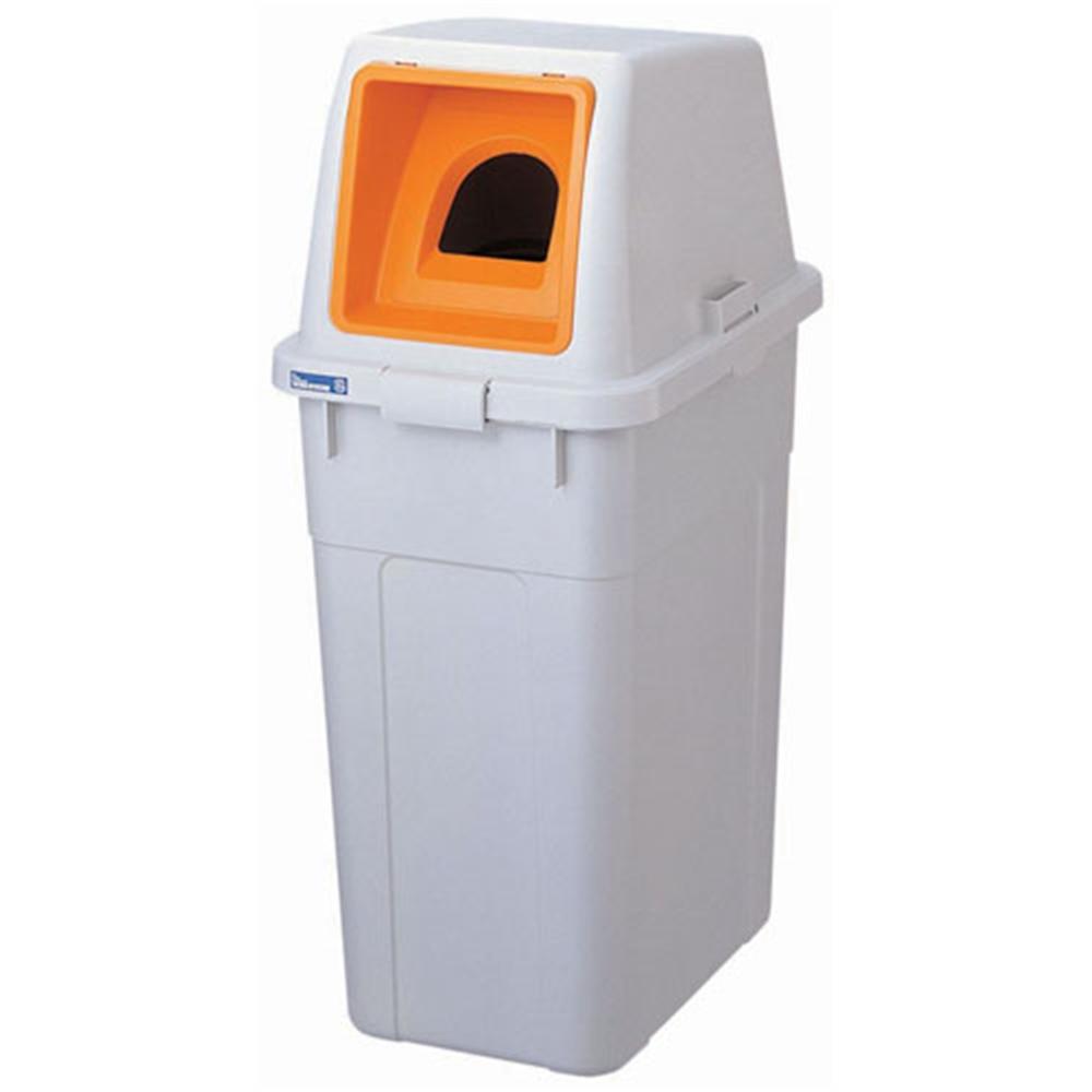 リス ワーク&ワーク 分類ボックス ビン・カン70 オレンジ