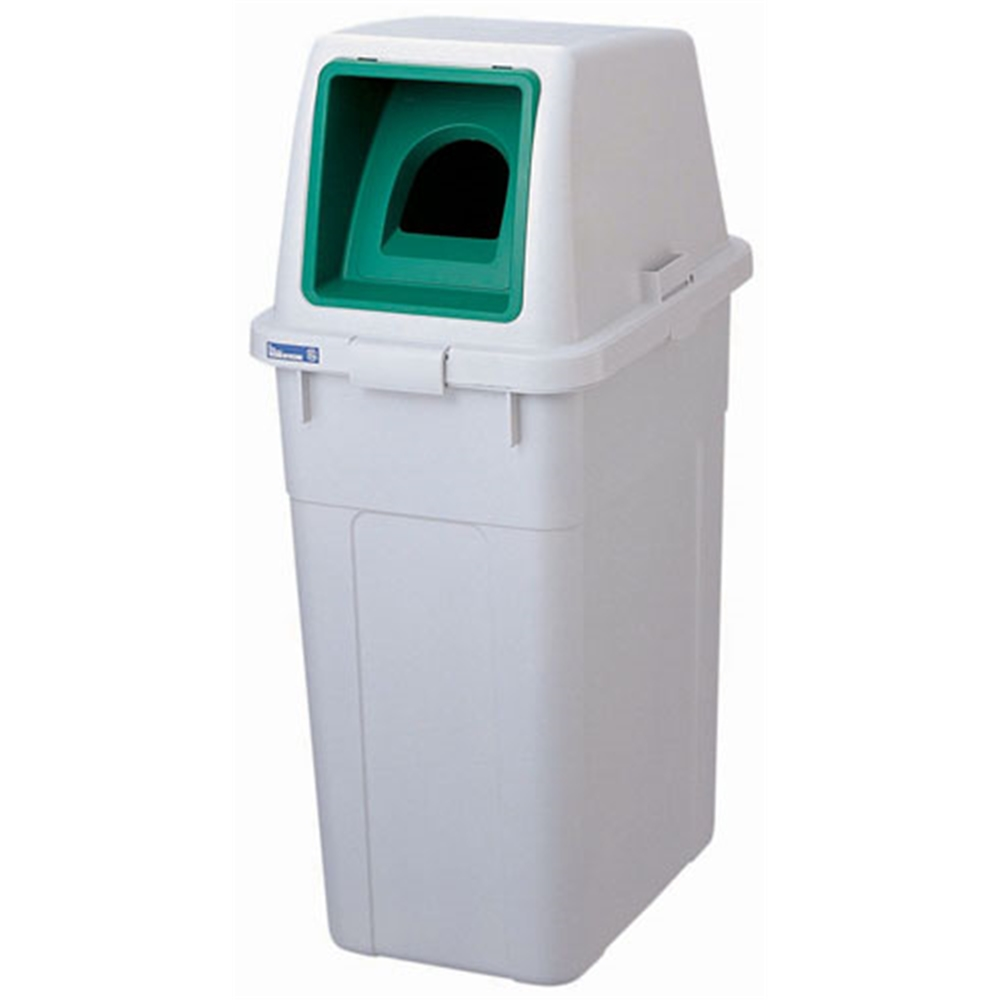 リス ワーク&ワーク 分類ボックス ビン・カン70 グリーン