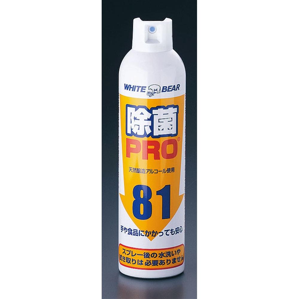 除菌プロスプレー No.160−W 350ml