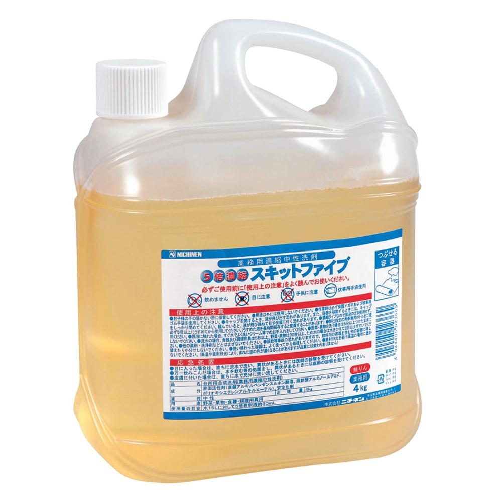 ニチネン スキットファイブ 4kg(濃縮中性洗剤)