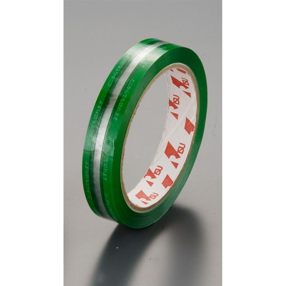 PET ハンドカットテープ(8巻入) グリーン