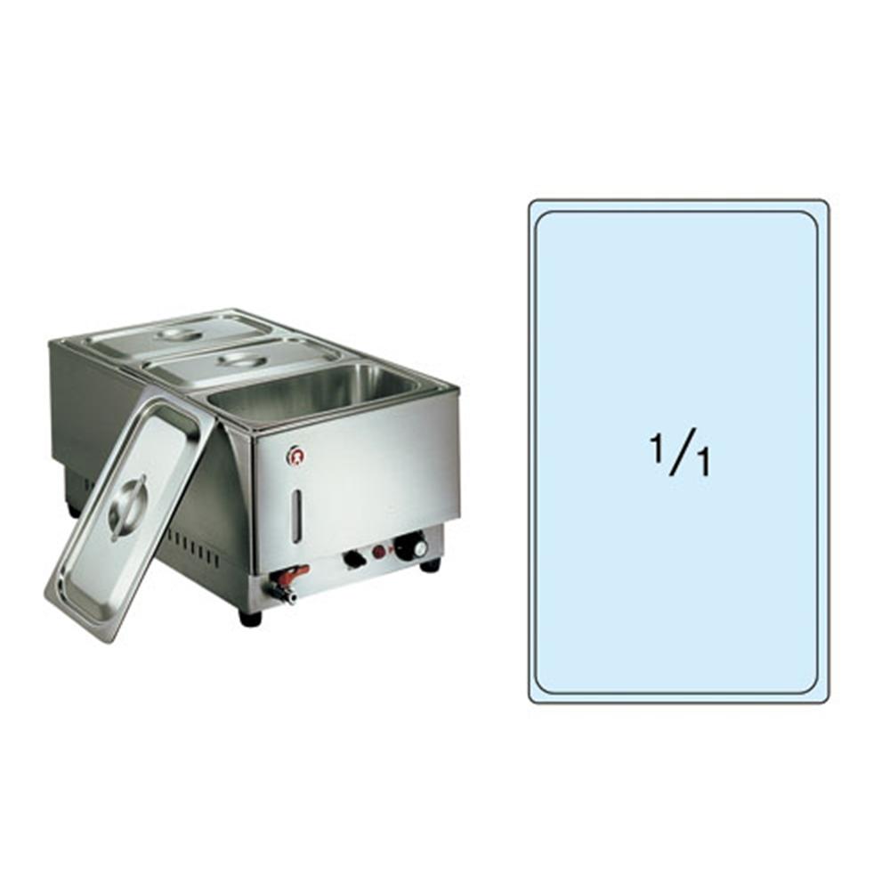 電気フードウォーマー1/1タテ型 KU−201T