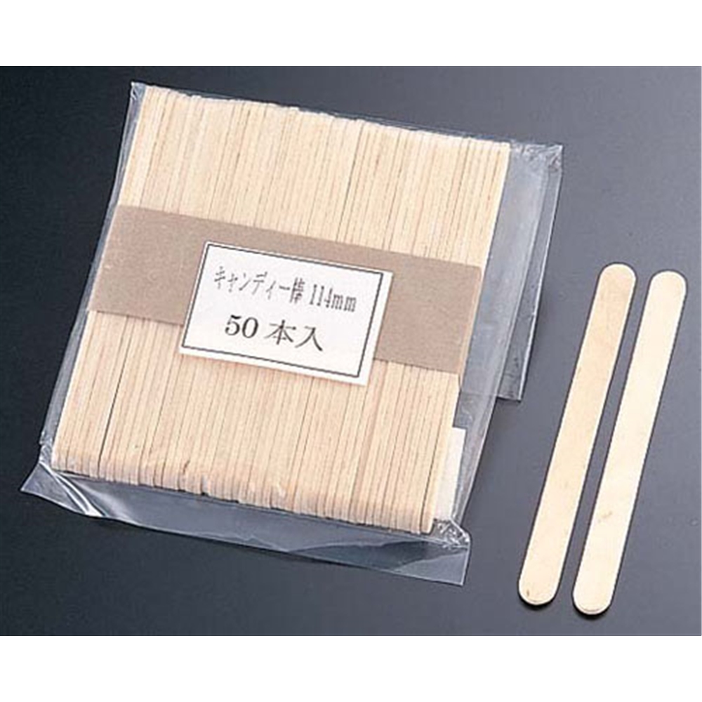 木製 アイススティック棒(50本束) 114mm