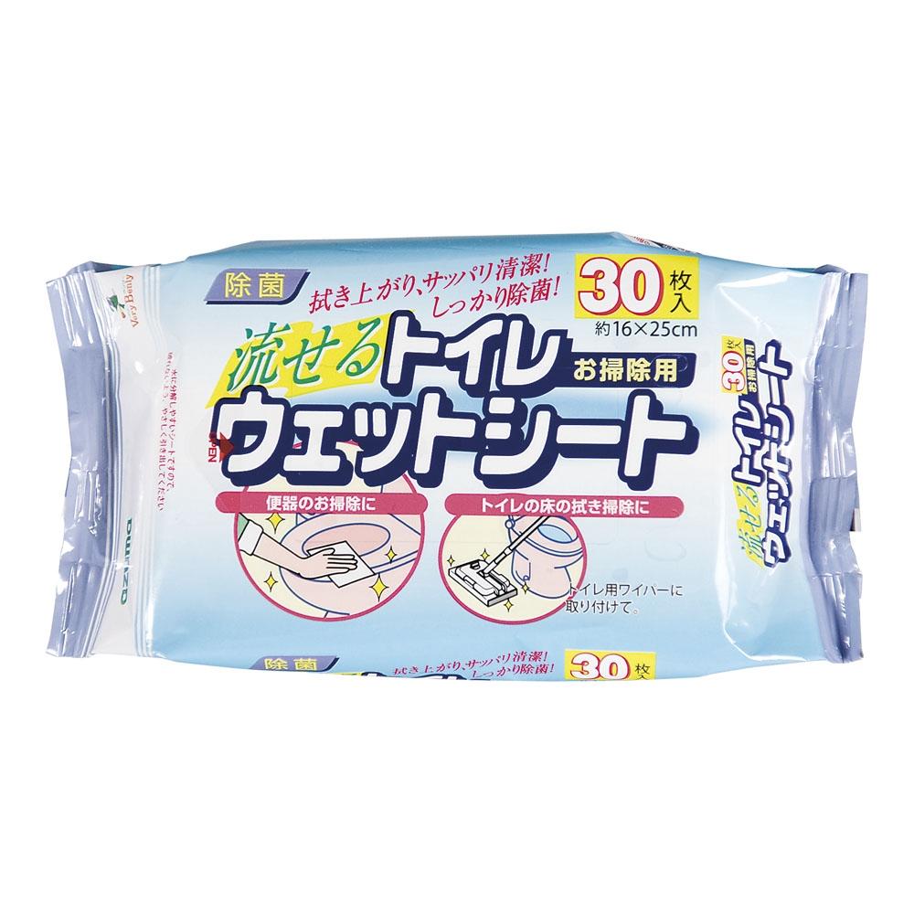 トイレ用ウェットシート(30枚入) SQ058