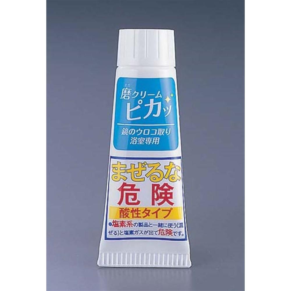 磨クリームピカッ 鏡用 CH908