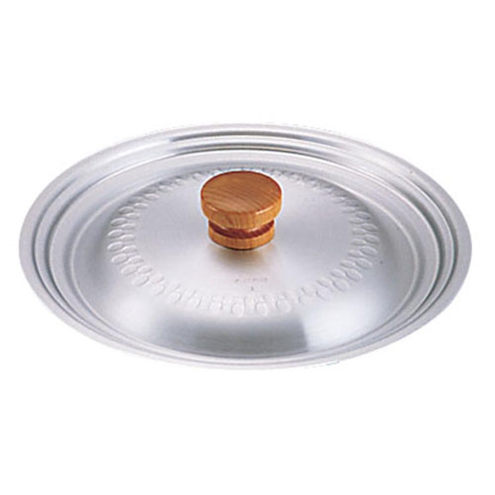アルミ 雪平鍋用兼用蓋 大(18〜21cm用)