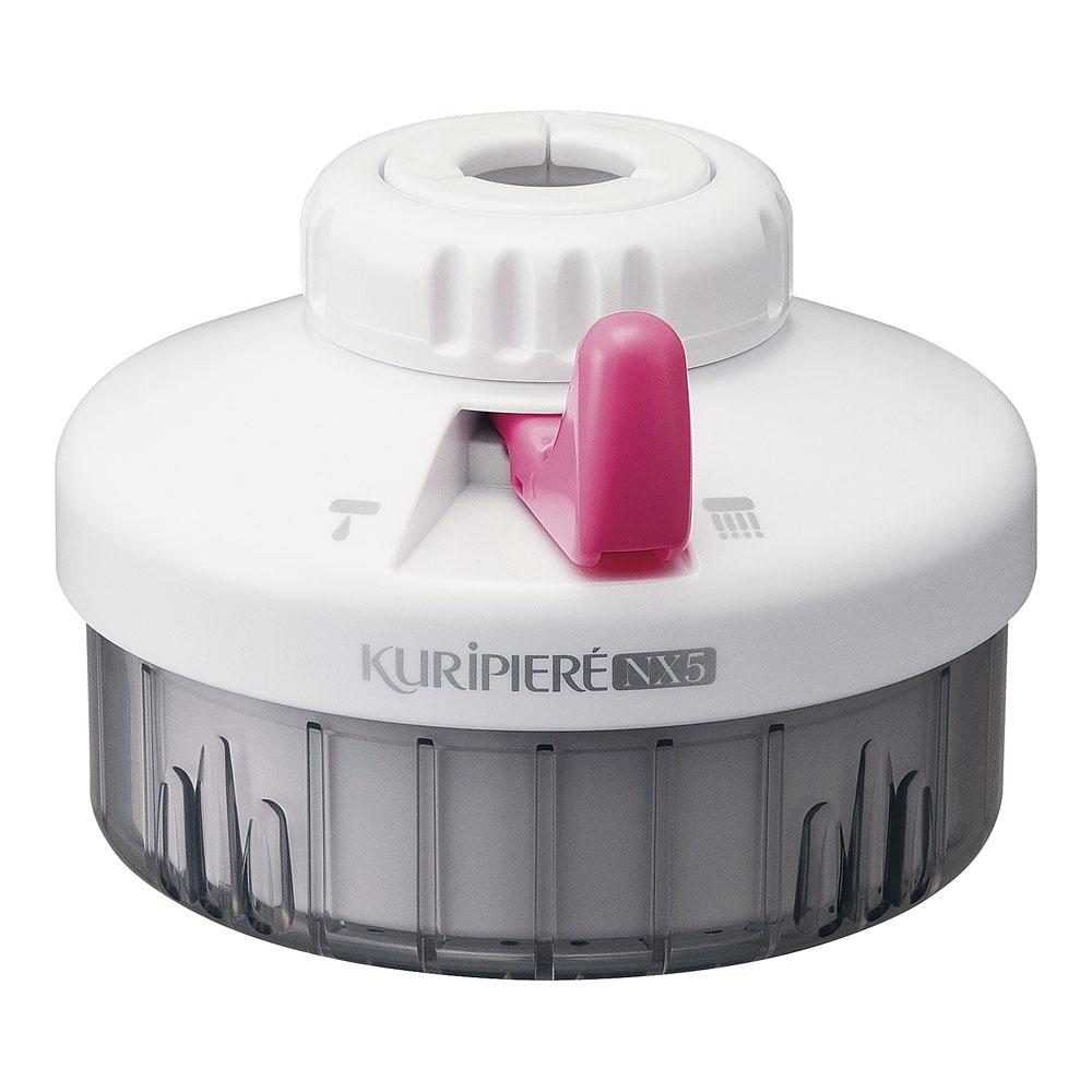 高性能小型浄水器 クリピーレ NX−5 ピンク REN5P−3063