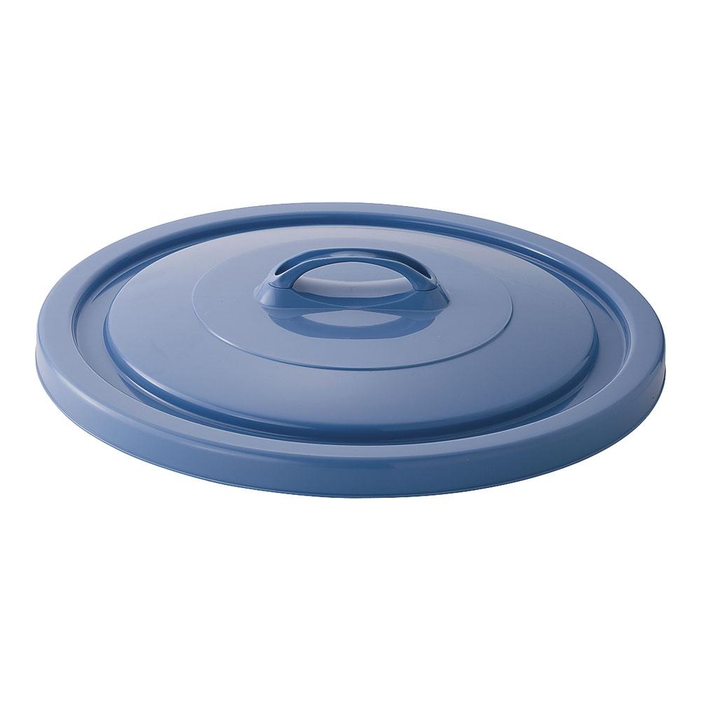 ベルク 丸型ペール ブルー 130G 蓋