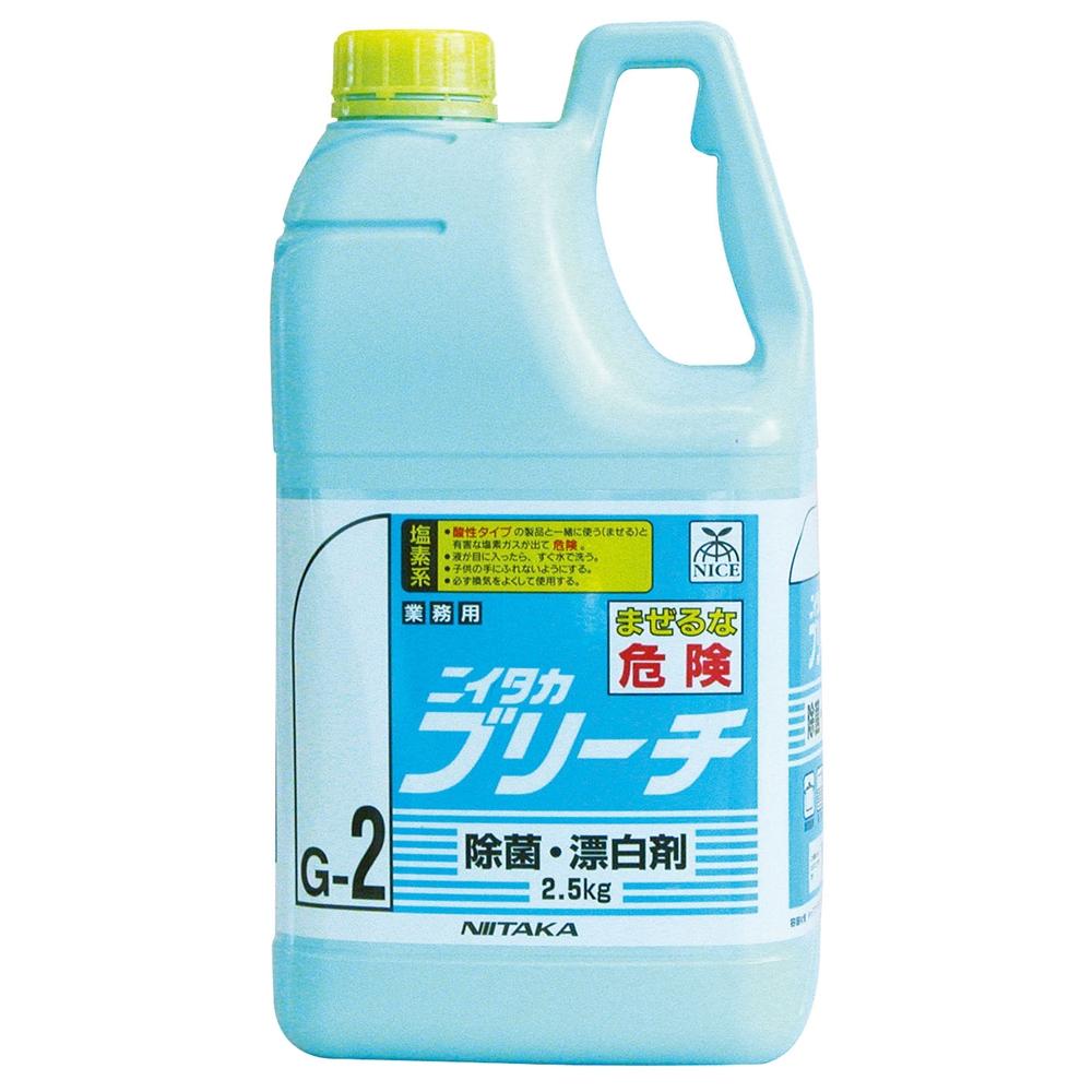 ニイタカ ブリーチ(除菌・漂白剤) 2.5kg